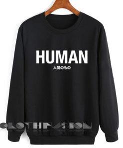Unisex Crewneck Human Sweater Design Clothfusion