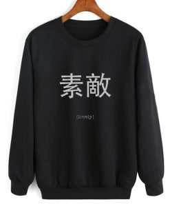 Lovely Japanese Sweater Funny Sweatshirt