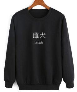 Bitch Japanese Sweater