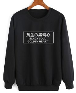 Black Soul Golden Heart Sweater