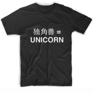 Unicorn Japanese T-shirt