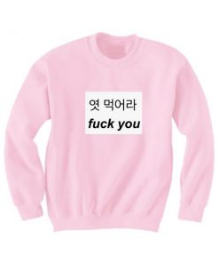 Fuck You Korean Quotes Sweatshirt