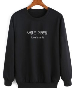 Love is A Lie Korean Quotes Sweatshirt