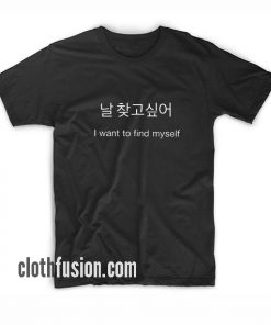 I Want To Find Myself Korean Quotes T-Shirt