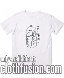Japanese Water Bottle T-Shirts