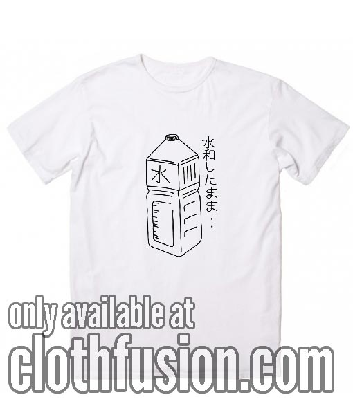Japanese Water Bottle T-Shirts